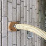 Hulmursisolering, slange i muren